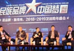 卫浴嘉年华:惠达卫浴总裁殷慷论道民族品牌崛起塑料吹瓶机