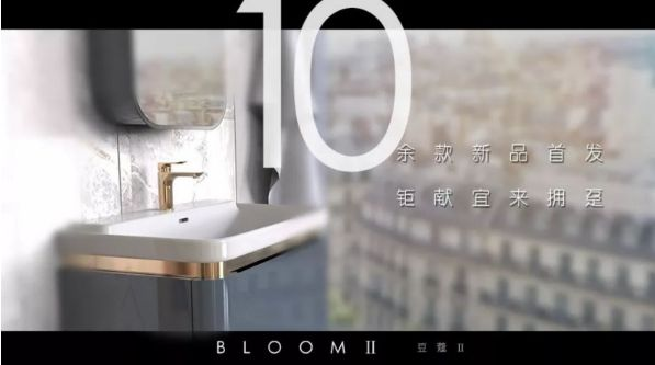 ELLAI宜来卫浴将携10余款新品盛装亮相上海KBC展淮南